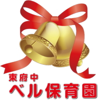 東府中ベル保育園ロゴ